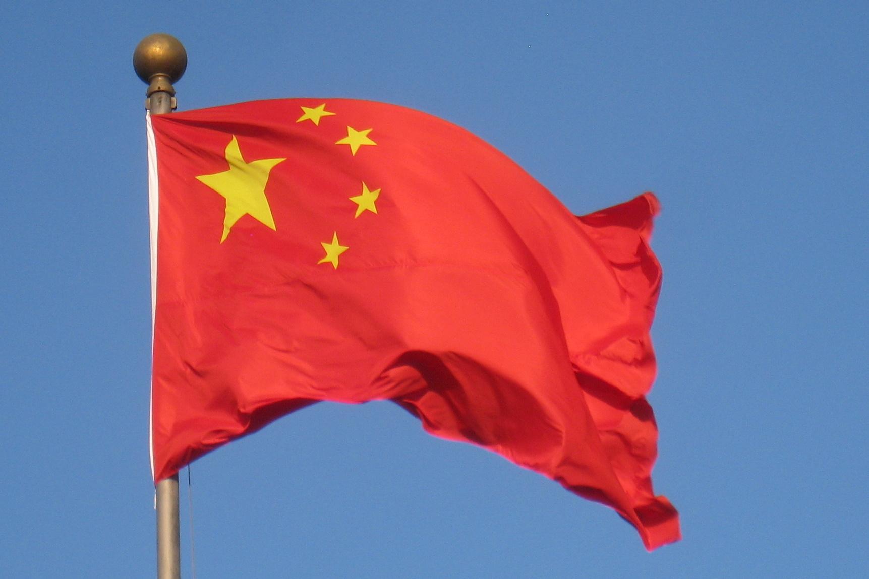 Lo que Aprendí en China